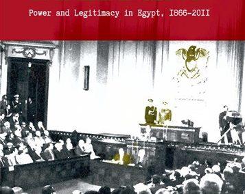 The Autocratic Parliament