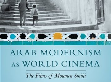 NEWTON: Arab Modernism as World Cinema