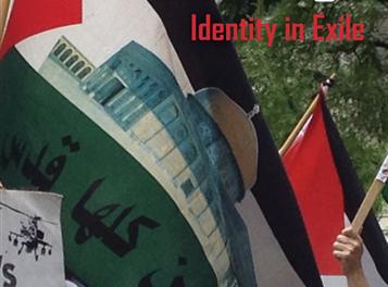 NEWTON: Palestinian Chicago