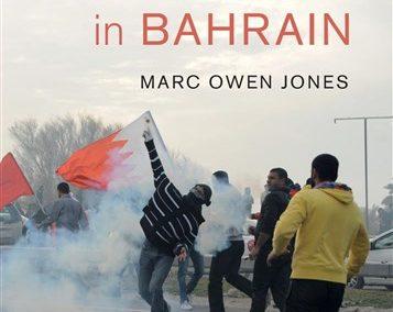 Political Repression in Bahrain