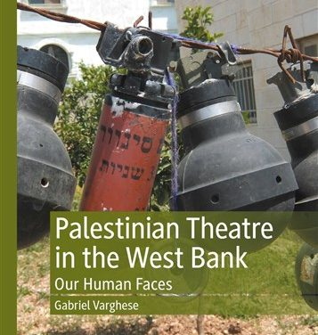 NEWTON: Palestinian Theatre in the West Bank