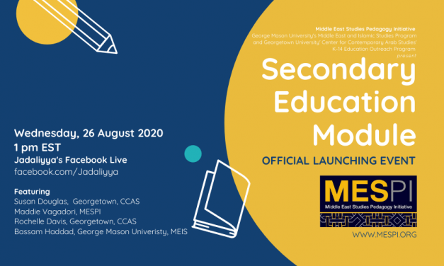 Secondary Education Module Official Launch