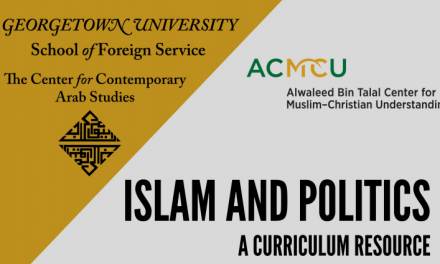 Islam and Politics: A Curriculum Resource