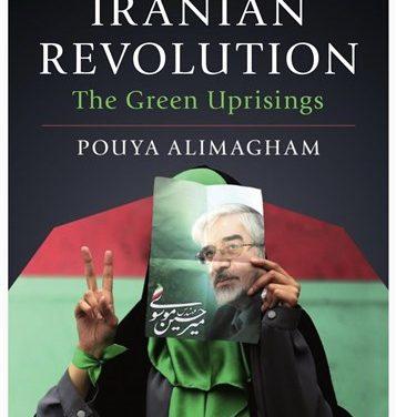 NEWTON: Contesting the Iranian Revolution