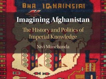 NEWTON: Imagining Afghanistan