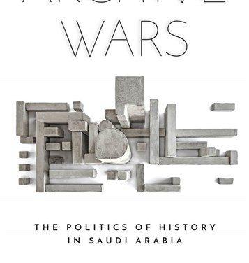 NEWTON: Archive Wars