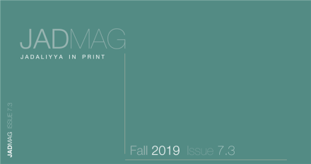 Announcing JadMag Issue 7.3 (Jadaliyya in Print)