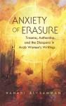 NEWTON: Anxiety of Erasure