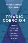 NEWTON: Triadic Coercion