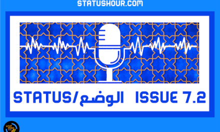 Announcing Status/الوضع Issue 7.2