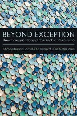 NEWTON: Beyond Exception