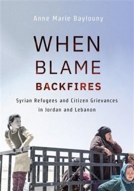 NEWTON: When Blame Backfires