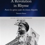 NEWTON: A Revolution in Rhyme