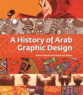 NEWTON: A History of Arab Graphic Design