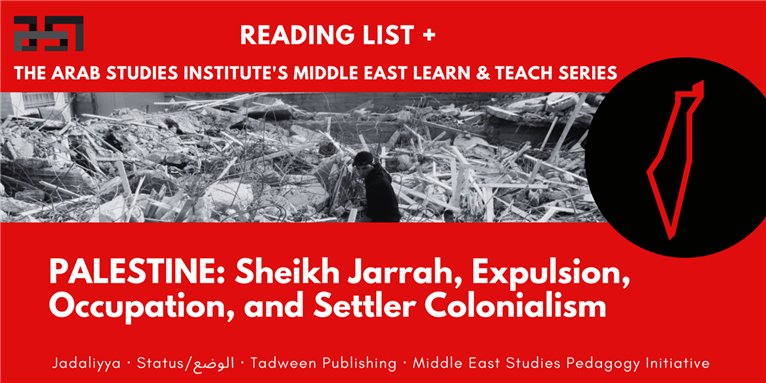 Palestine: Sheikh Jarrah, Expulsion, Occupation, and Settler Colonialism (Middle East Learn & Teach Series)