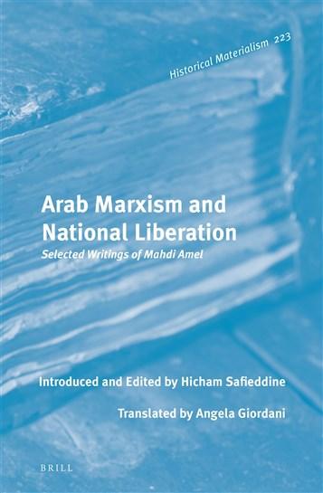 Arab Marxism and National Liberation